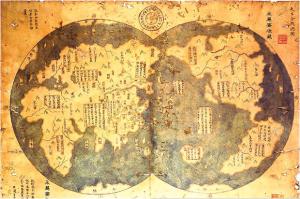 mapa chines 300x199 - A floresta habitada: História da ocupação humana na Amazônia
