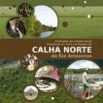 unidades de conservacao 1 150x150 - Unidades de Conservação Estaduais do Pará na Região da Calha Norte do Rio Amazonas (2ª edição)