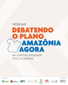 Logo 240x300 - Organizações da sociedade civil e academia discutem plano de redução de desmatamento publicado pelo governo do Pará